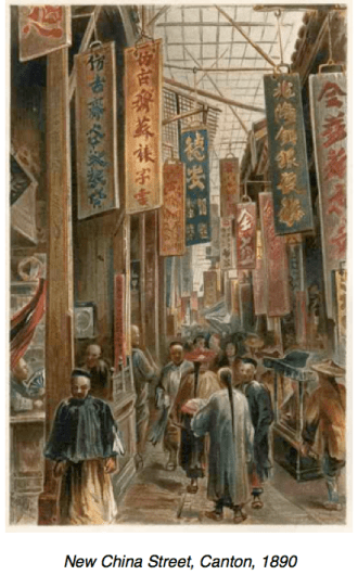 Chinese Export Silver New China Street Canton 1890