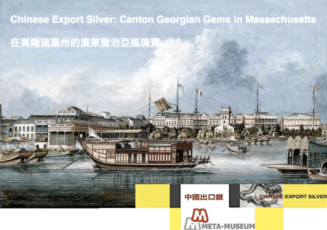 Chinese Export Silver Article 21 Header