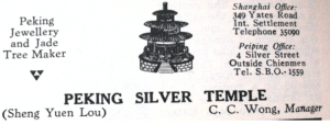Sheng Yuan Chinese Export Silver advertisement