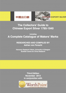 3rd Edition Cover copy