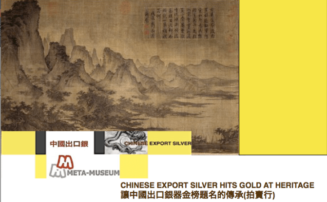 Chinese Export Silver Hits Gold at Heritage