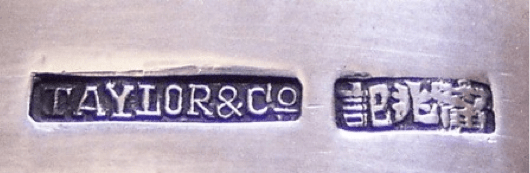 Ning Zhao Ji and Taylor & Co maker's mark