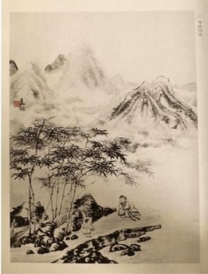Madame Chiang Kai-Chek drawing