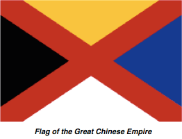 Flag of the Great Chinese Empire
