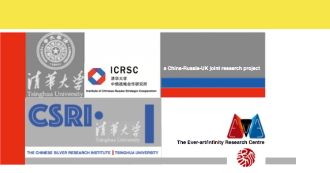 The Chinese Research Institute