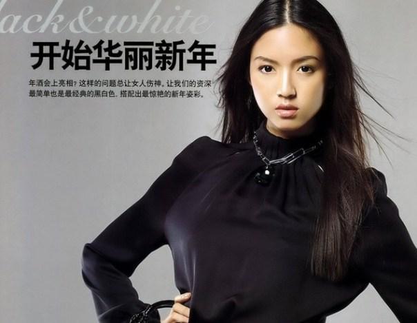 Zhang-Zilin (12)