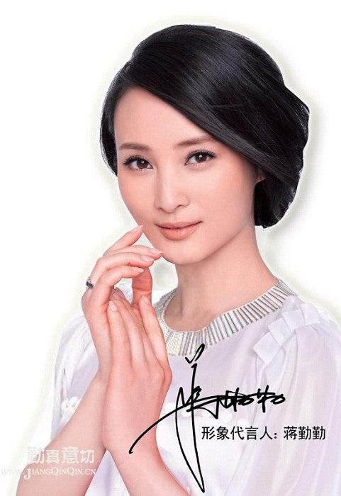 jiang-qinqin-11