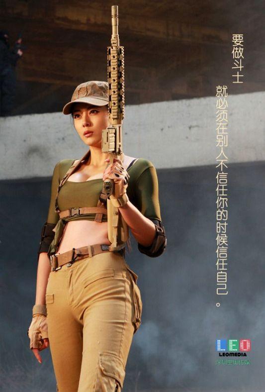 Ai_Shang_Zhen_021012_39