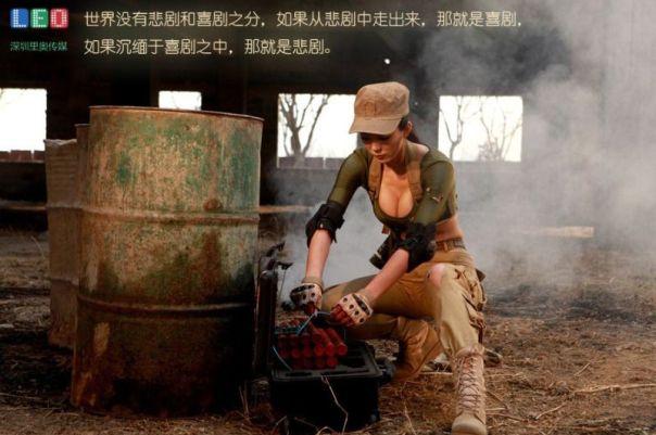 Ai_Shang_Zhen_021012_43
