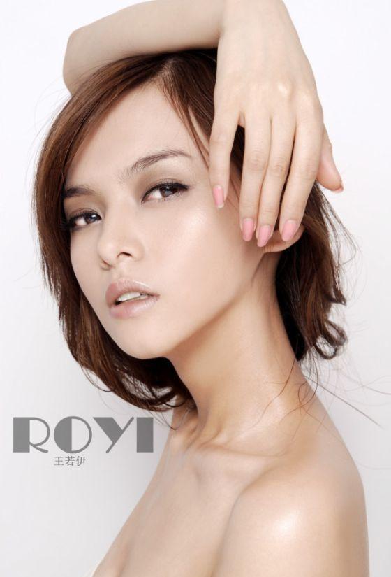 wang-ruo-yi-205