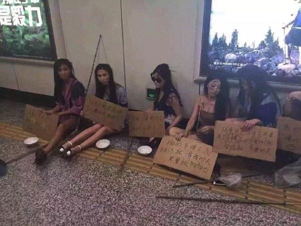 Models Protest At Car Show Ban