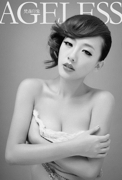 Zhang_Jing_You_33