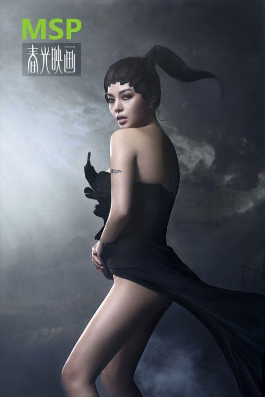 Feng_Yu_Zhi_218