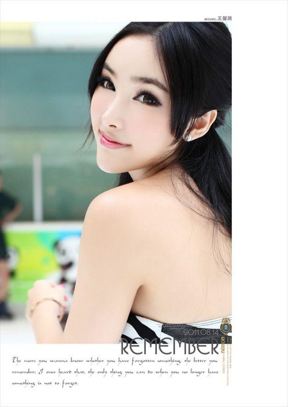 Wang_Xin_Yi_81