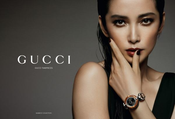 Li Bingbing Gucci photo (3)