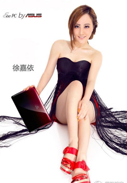 Xu_Jia_Yi_38