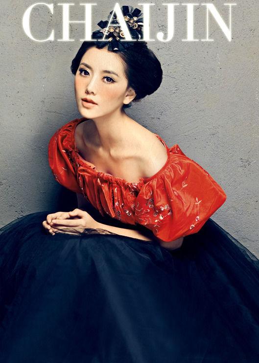 Zhao_Yu_Fei_68