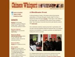 CW newsletter