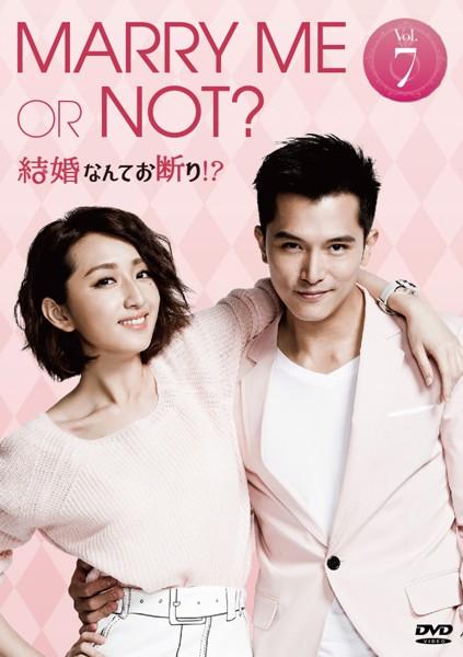 結婚なんてお斷り VOL.7   中國人美女・臺灣人美女 China Beauty