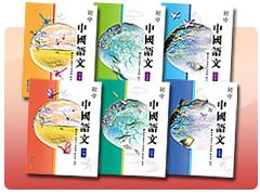學科網 - 初中中國語文