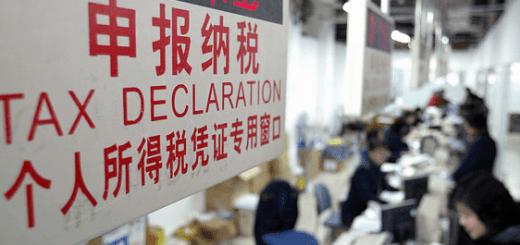 完Q之路(六十三):中國稅制(China Tax System)簡說(一) - 個人所得稅(Individual Income Tax)和企業所得稅(Corporate Income Tax)