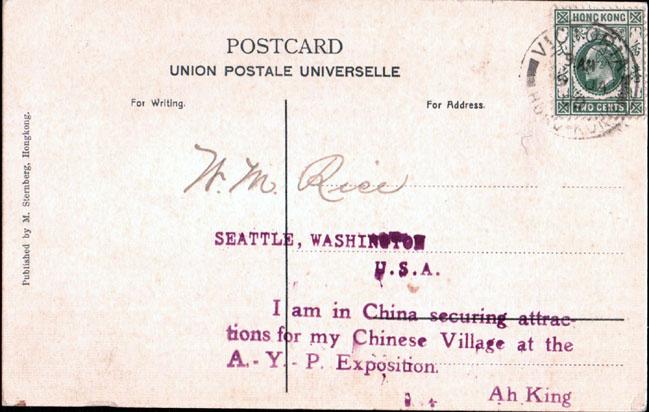 Post Card from Ah King (Courtesy of Dan Kerlee)