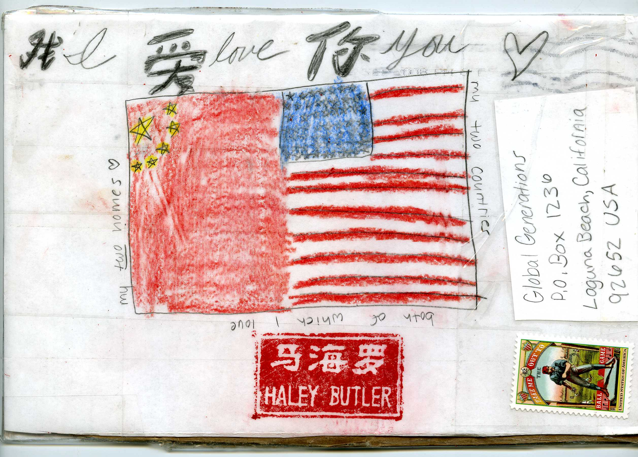 the-postcard-project-title-i-love-you-postcard-by-haley-butler-front-page