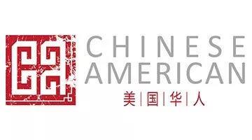特朗普将正式追加两千亿美元中国商品关税,贸易战再升级!