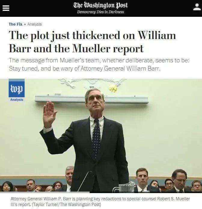 """特朗普脱罪了吗?穆勒团队""""深喉""""爆料:调查报告""""惊人而事关重大""""   彦子追踪"""