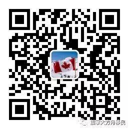 加拿大的叙利亚难民