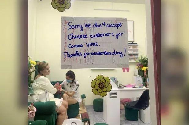 """""""我不是病毒""""——新冠病毒爆发还带来了全球""""华裔恐惧症""""?"""