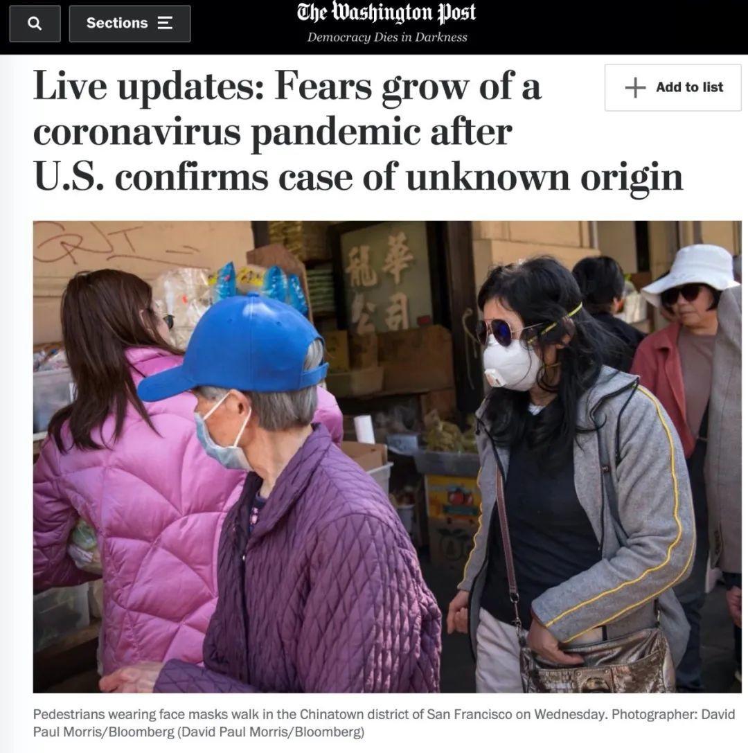 美国首例无已知感染源新冠病毒患者确诊,CDC的防线或被攻破
