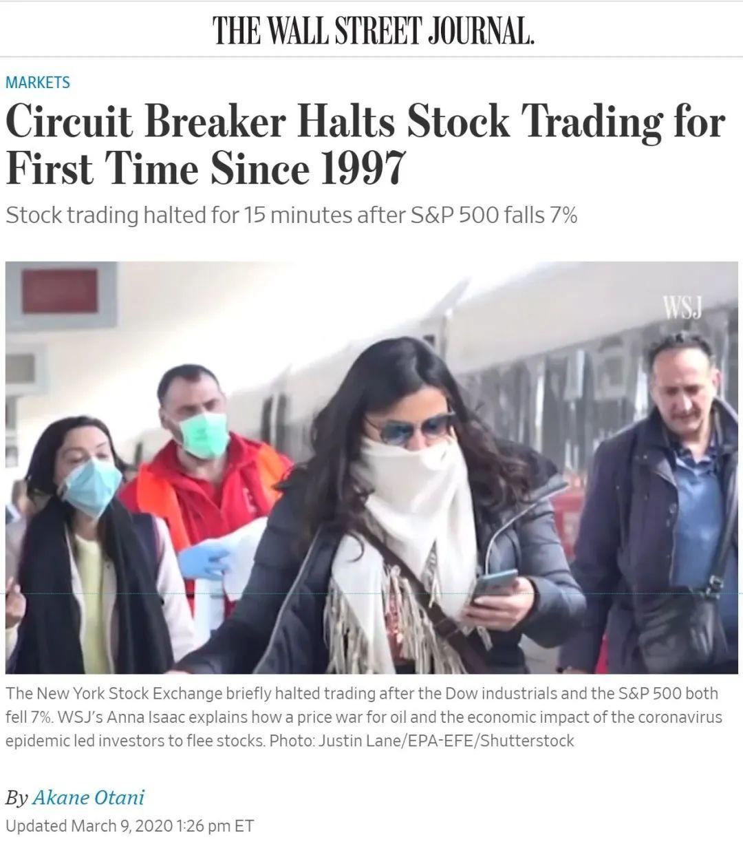 股市雪崩,新冠肺炎全面爆发,美国疫情还是可控可防的吗?