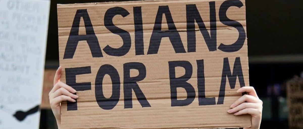 在非裔, 华裔二代和一代间寻求共同点和尊重, 耶鲁校友致艾琳