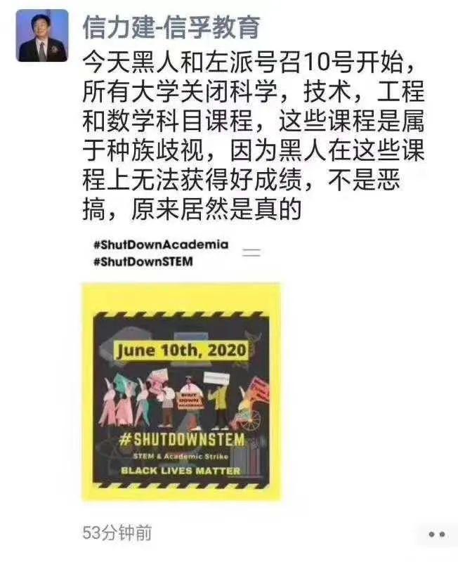 袁腾飞老师,从网红历史教师到右翼谣言传播者