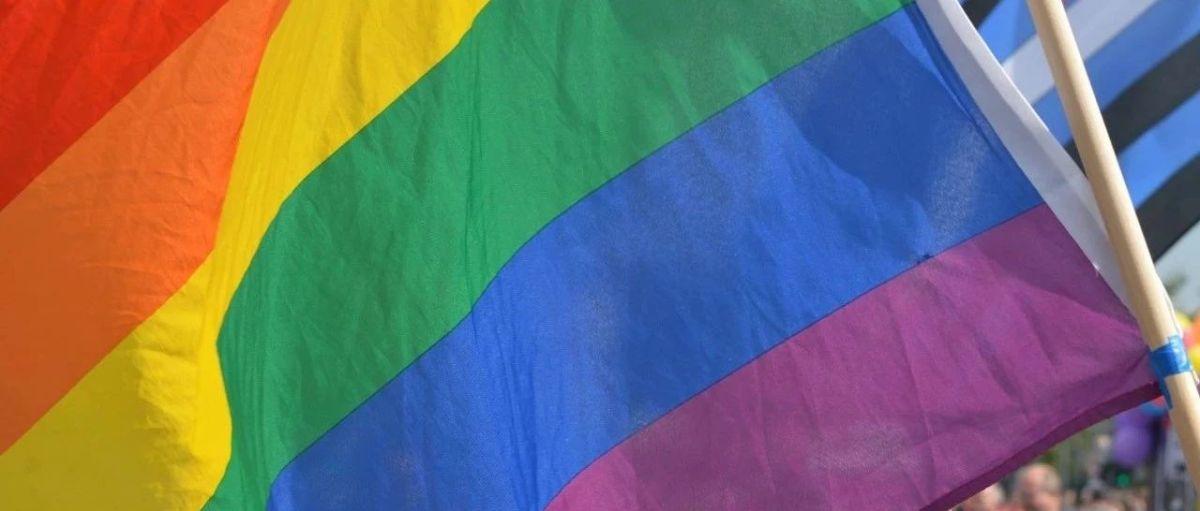 最高法院历史性的判决!同性恋变性人的工作权利不应受到歧视