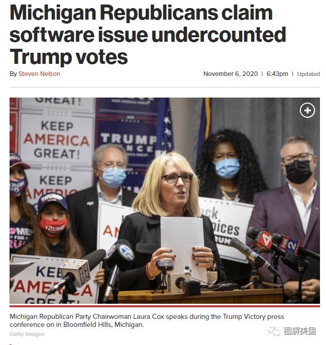 """资深码工谈密歇根""""六千票选举舞弊实锤"""",软件如何作假?"""