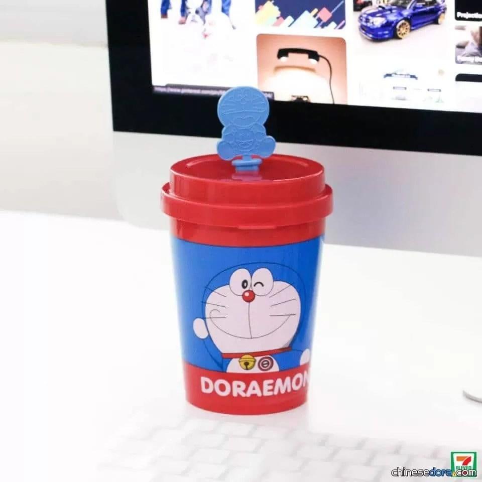 [國際] 泰國7-Eleven推出《大雄的月球探測記》熱飲杯 咖啡匙更有角色外形! - 新聞 - 哆啦A夢中文網