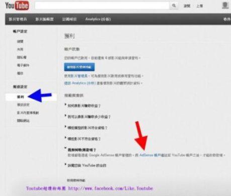 2018022706381354 - Youtube怎么赚钱?条件和具体步骤如下