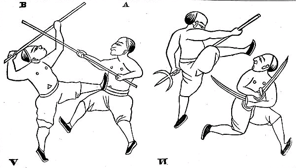 Butterfly Swords and Boxing: Exploring a Lost Southern