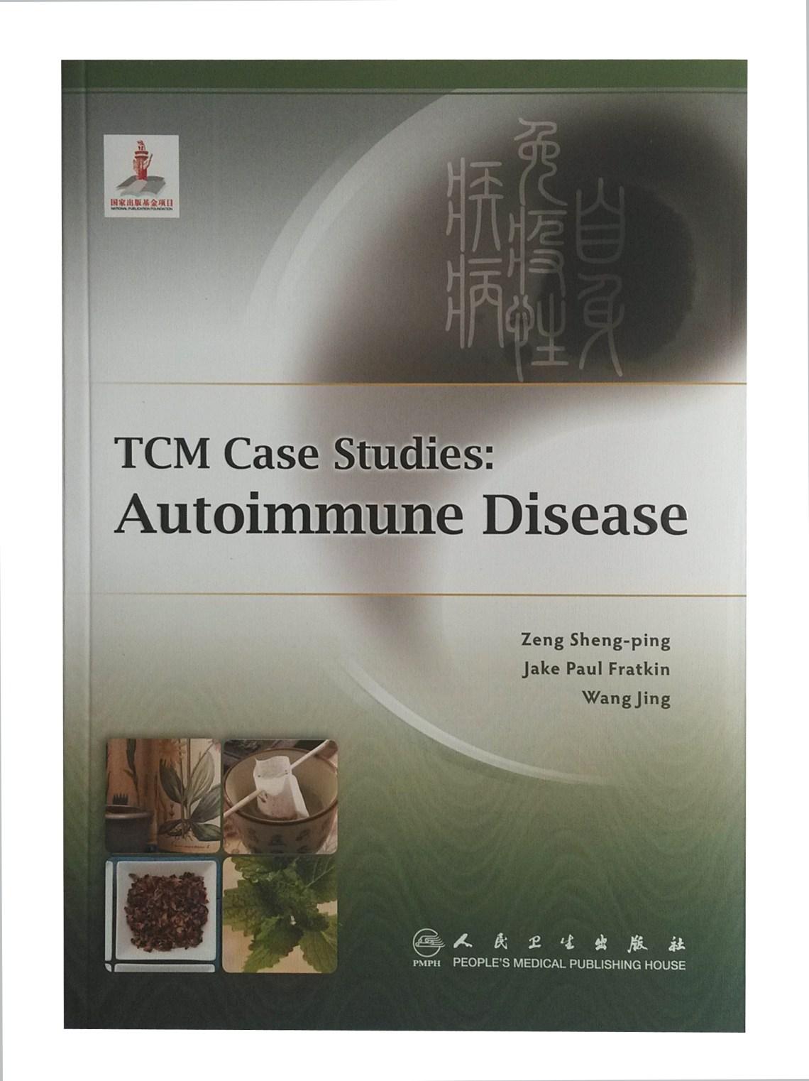 Chinese Medicine Traveller » Blog Archive » TCM Case ...