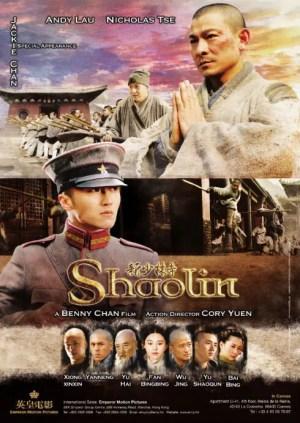 Shaolin film cover 2