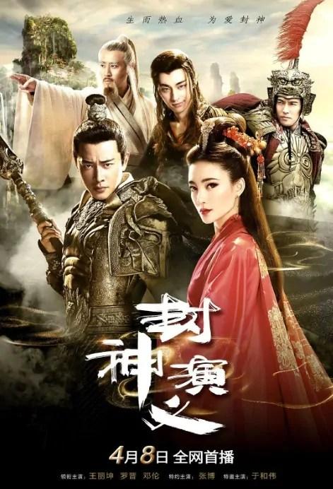 Drama China Terbaik 2019 : drama, china, terbaik, ⓿⓿, Chinese, Series, China, Drama, Taiwan, Dramas