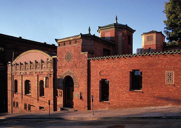 CHSAMuseum exterior web