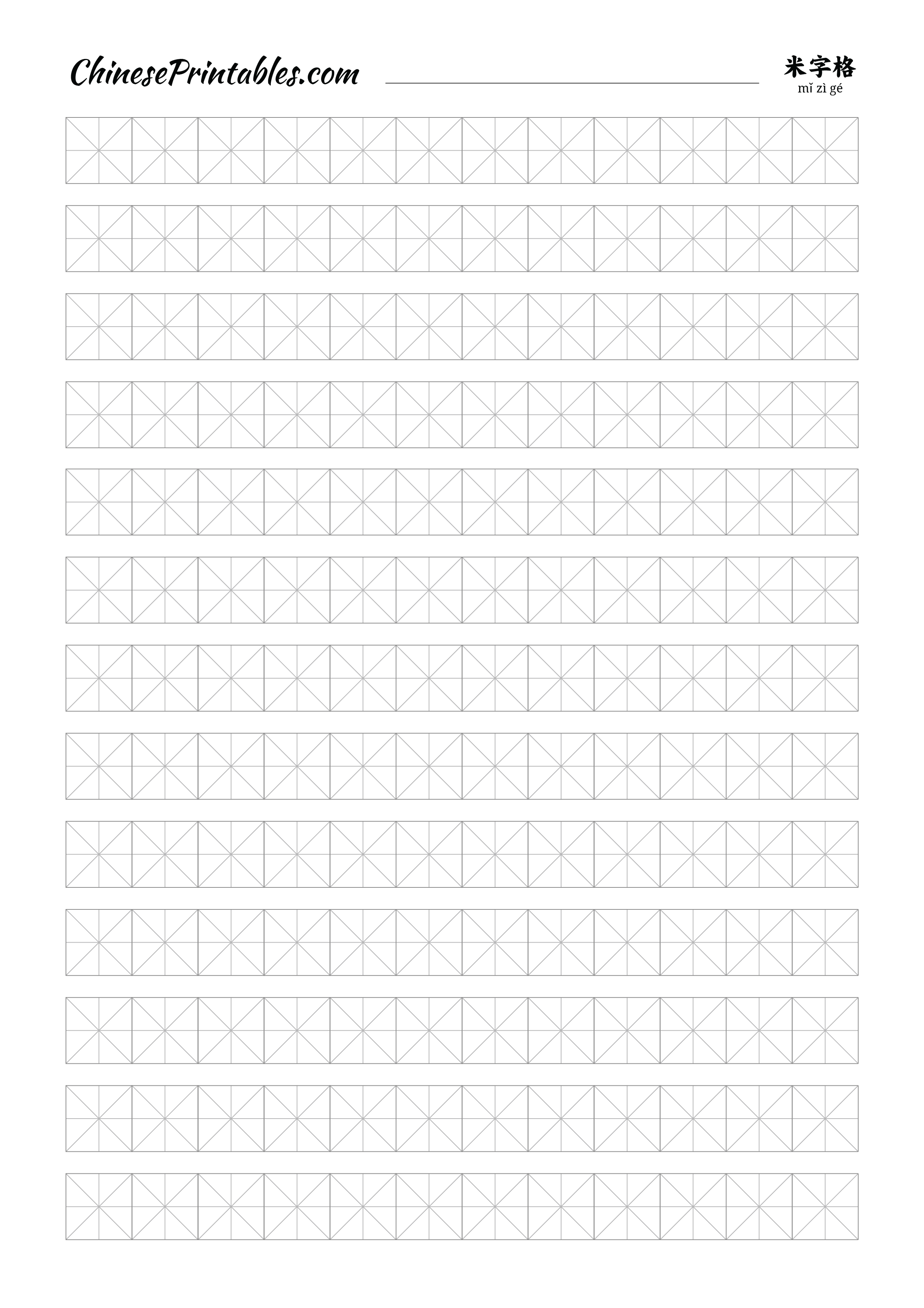 Printable Chinese Character Writing Paper