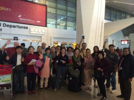 FarewellDelhiAirport