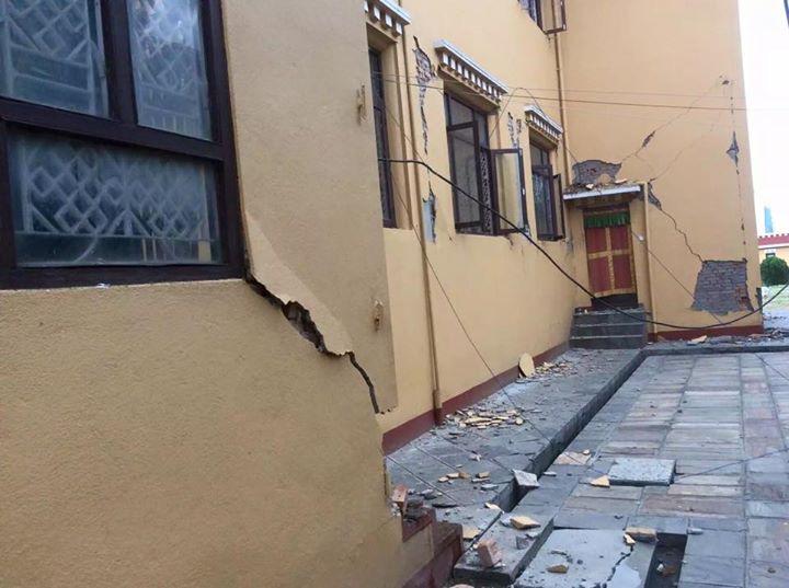 Side Wall Damage