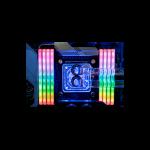 Crucial Ballistix Max RGB 8GB DDR4-4000 MHz