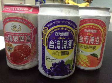 Fruit Beer. Well known in Taiwan
