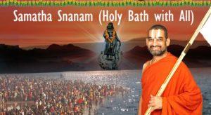 samatha snanam